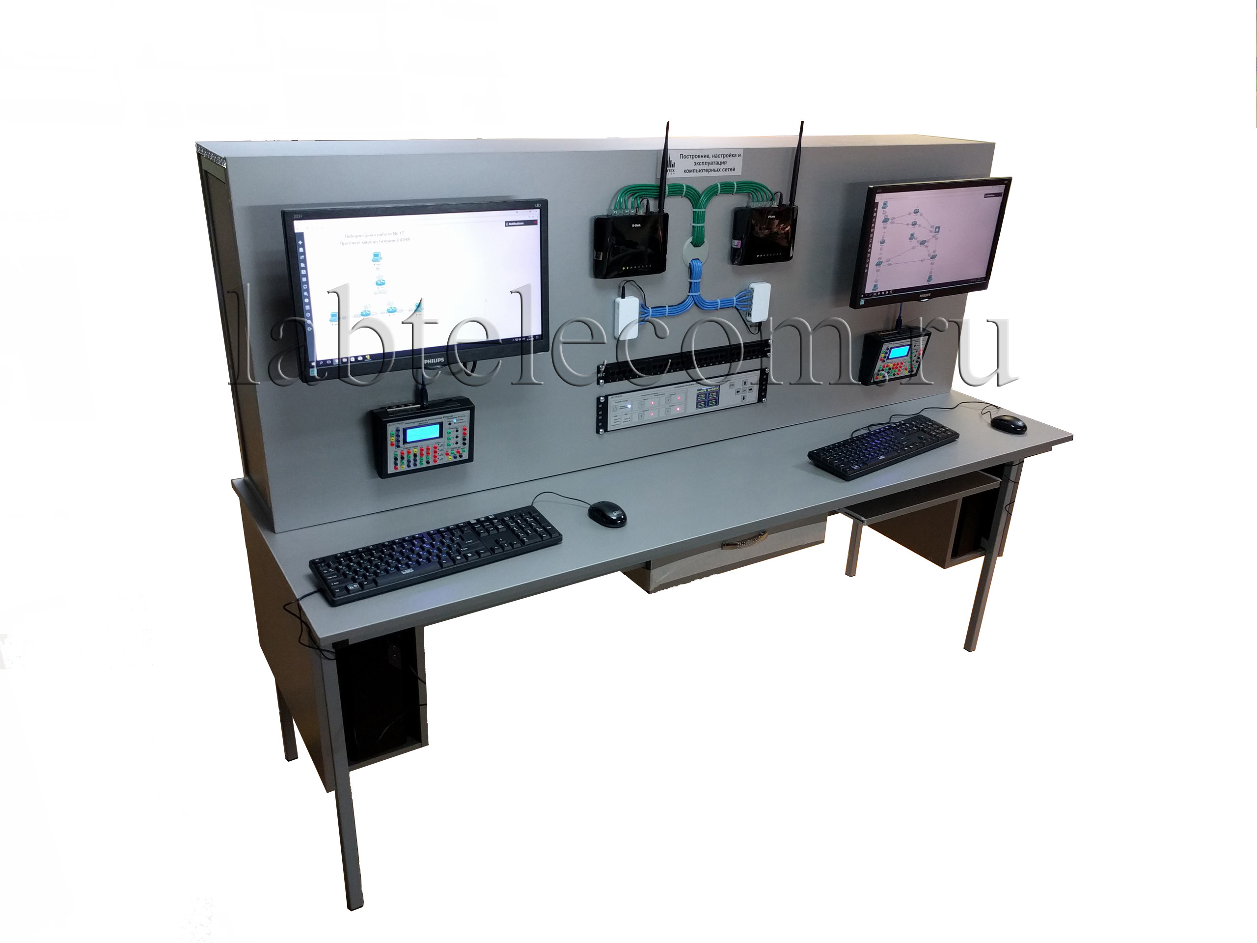 Тренажёр-эмулятор «Построение, настройка и эксплуатация компьютерных сетей»