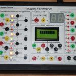 Основы цифровой схемотехники и микроконтроллеров